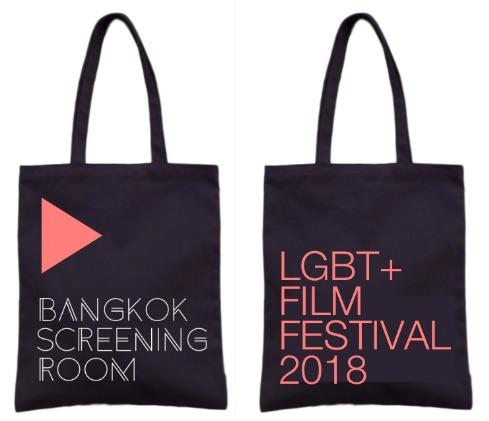 Image result for LGBT+ Film Festival bangkok screening room