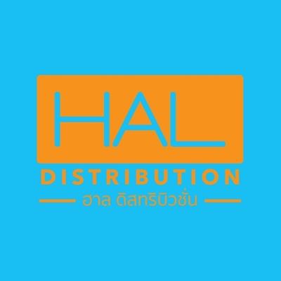 HAL Film Distribution