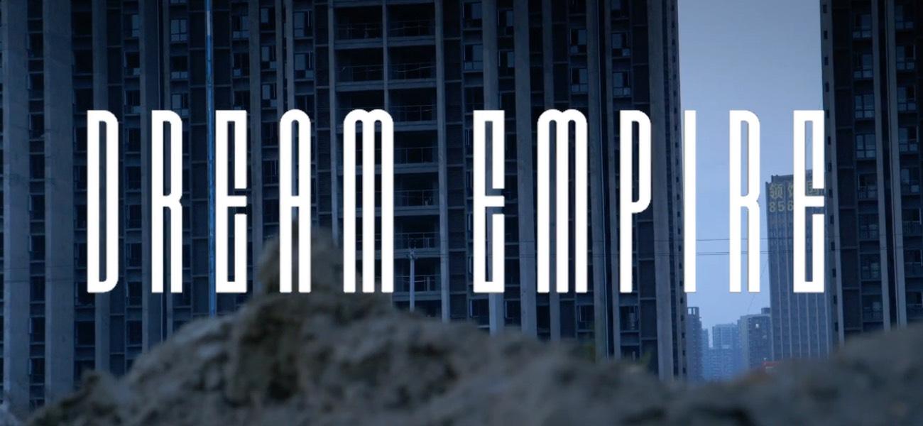 Dream Empire